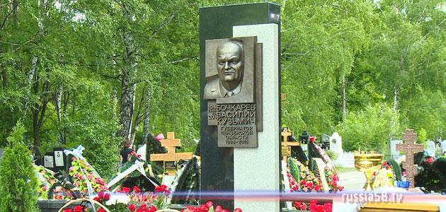 Памятник Василию Бочкареву