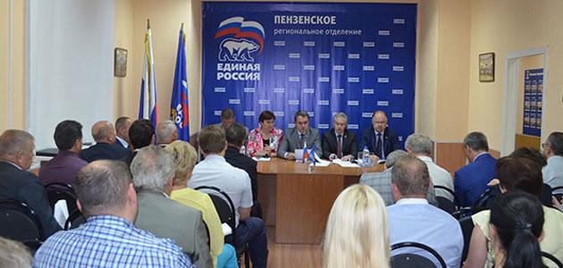 Фото пресс-службы пензенского регионального отделения партии «Единая Россия»