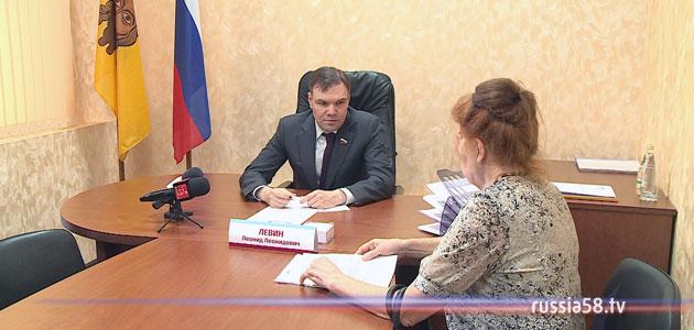 Приемная депутата Госдумы Леонида Левина