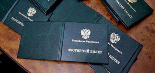 Фото arsenyev.net