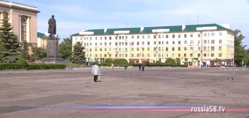 Площадь им. В.И. Ленина
