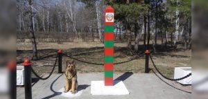 Фото туристического портала Челябинской области