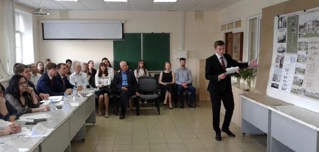 Фото министерства культуры Пензенской области