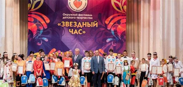 Фото аппарата полномочного представителя президента РФ в ПФО