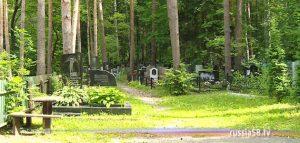 Ахунское кладбище в Пензе
