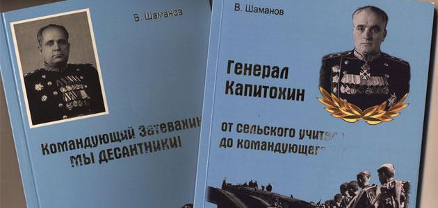 Фото пресс-службы Пензенской областной библиотеки имени М.Ю. Лермонтова