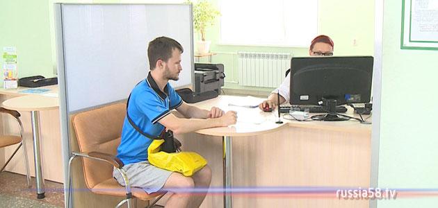 Проект «Бережливая поликлиника» в Пензе