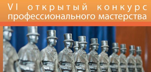 Фото www.bookind.ru