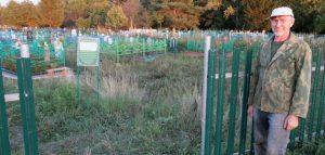 Кладбище в селе Мочалейка Каменского района Пензенской области
