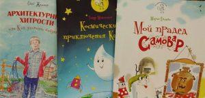 Фото Пензенской областной библиотеки имени М.Ю. Лермонтова