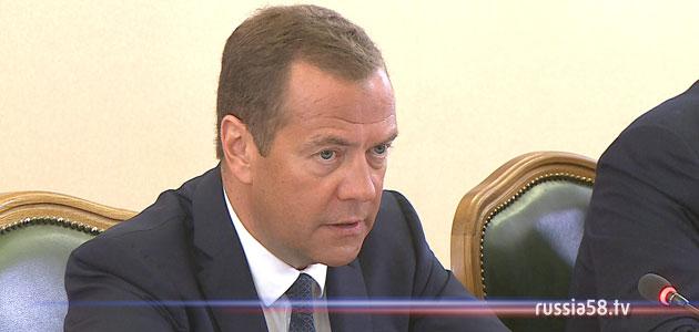 Дмитрий Медведев в Пензе