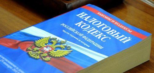 Фото bhnews.ru