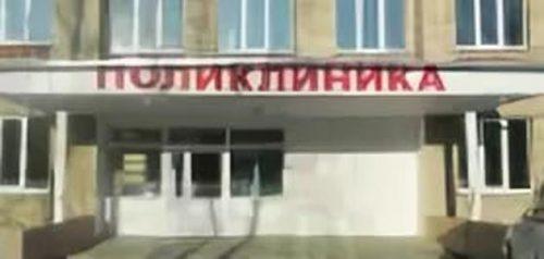 Фото администрации Нижнеломовского района