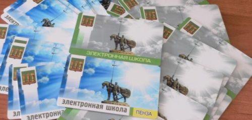 Фото управления информационных технологий и связи Пензенской области