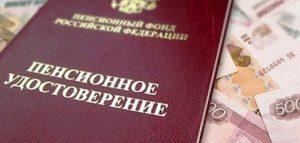 Фото topnews.ru