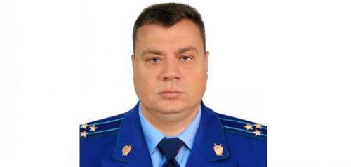 Фото прокуратуры Пензенской области