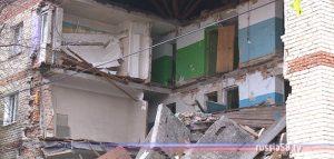 Дом на улице Ударной, 35, в Пензе