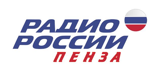Радио России из Пензы