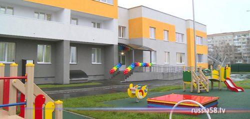 Детский сад «Малыш» в Пензе