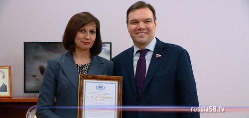 Оксана Чубарь и Леонид Левин