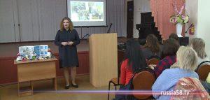 Маргарита Ежова на педагогическом салоне