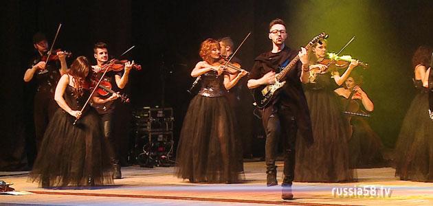 Concord Orchestra в Пензе