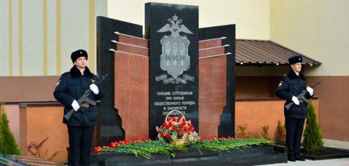 Фото пресс-службы управления МВД РФ по Пензенской области