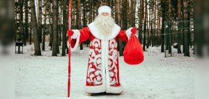 Дед Мороз в Пензе