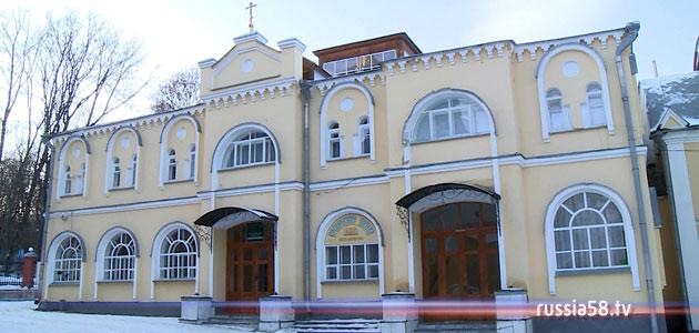 Пензенский центр-пансион «Серафим»