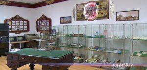 Музей денег в Пензенской области