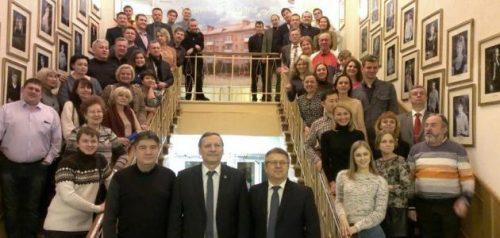 Фото администрации города Заречного