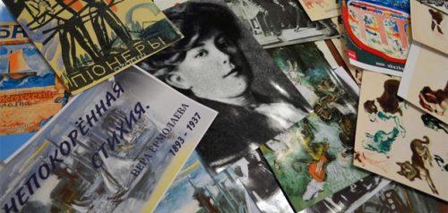 Выставка Веры Ермолаевой. Фото Пензенской областной библиотеки имени М.Ю. Лермонтова