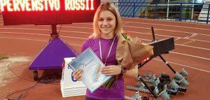 Фото Центра спортивной подготовки Пензенской области