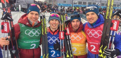 Лыжная эстафета. Фото Федерации лыжных гонок России
