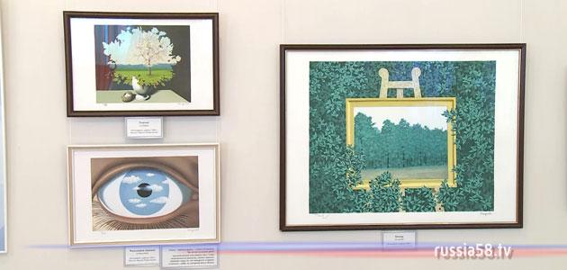 Выставка «Рене Магритт. Вероломство образов»