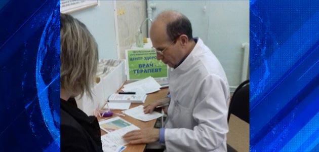 Фоть министерства здравоохранения Пензенской области