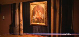 Музей одной картины
