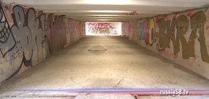 Подземный переход в Пензе