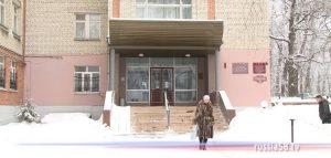 Управление Роспотребнадзора по Пензенской области