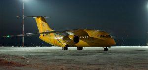 Самолет «Ан-148». Фото Андрея Кондрашина