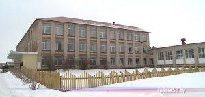 Школа №1 поселка Беково Пензенской области