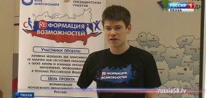 Алексей Транцев