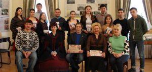 Фото Пензенского областного отделения РГО