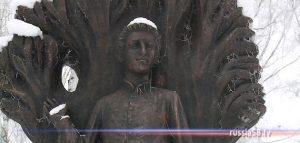 Памятник Блоку в Пензенской области