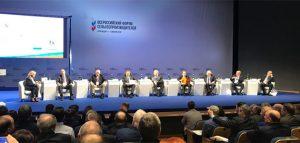 Всероссийский форум сельхозпроизводителей. Фото министерства сельского хозяйства Пензенской области