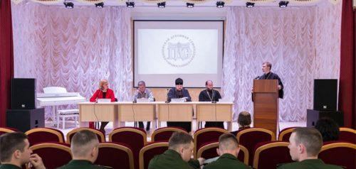 Конференция «Христианство и мир». Фото Пензенской духовной семинарии