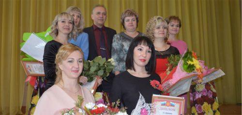 Победители педагогических конкурсов в Кузнецке