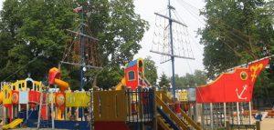 Детская площадка «Солнечный мир». Фото Ludmila ya