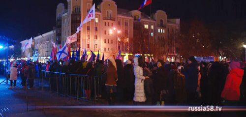 Митинг в честь воссоединения Крыма с Россией в Пензе
