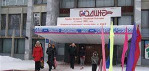 Фото администрации города Кузнецка